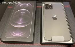 Apple iPhone 12 Pro = 600euro, iPhone 12 Pro Max = 650euro